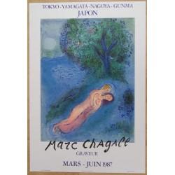 Marc CHAGALL - Daphnis and Chloe - Japan