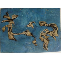Simon HANTAI - Original drawing : Spatial composition